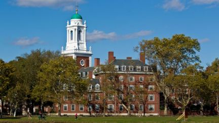 The Vision of Harvard