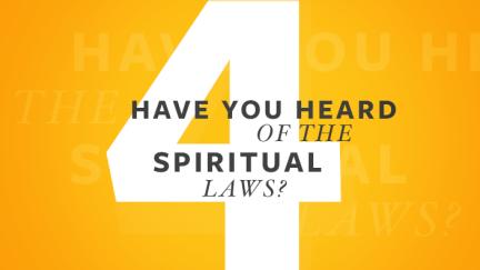 你听说过 4个属灵的 原则吗?