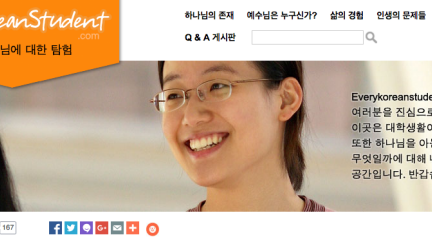everykoreanstudent.com
