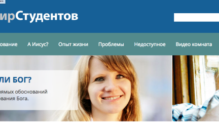 mirstudentov.com