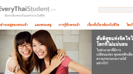 everythaistudent.com