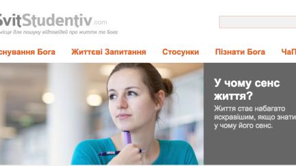 svitstudentiv.com